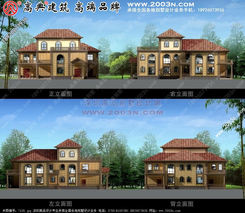 别墅设计图 农村别墅图纸及效果图大全 好图网 7436.jpg