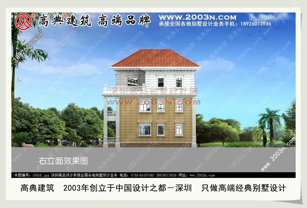 农村别墅平面设计图纸 图1 住宅网