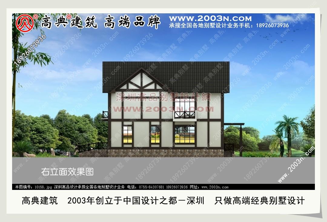 农村别墅设计图纸及效果图大全下载 图4 住宅网