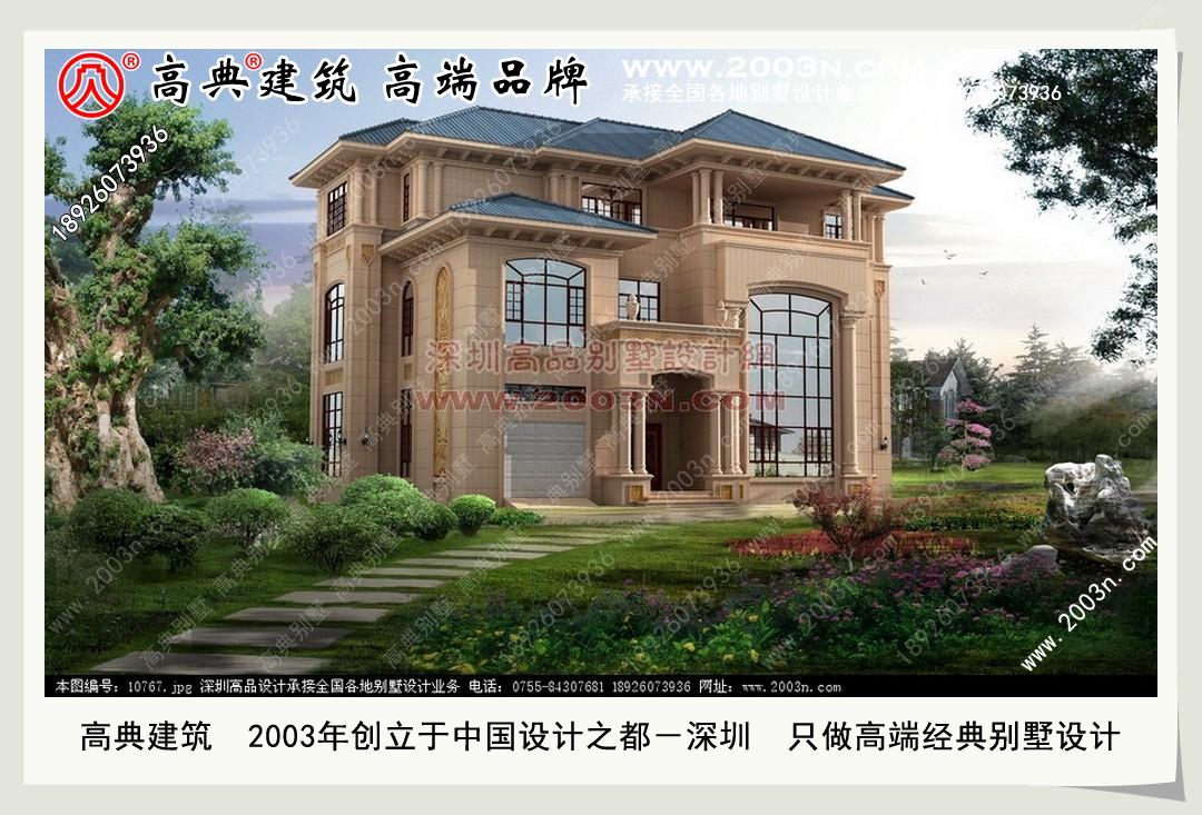 最新别墅设计图纸及效果图大全 农村别墅设计图 别墅效果图 别墅外观