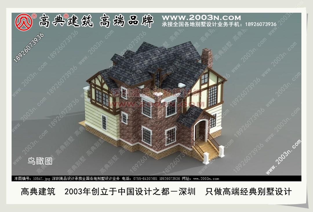 小户型别墅设计图纸及效果图大全 图1 住宅网