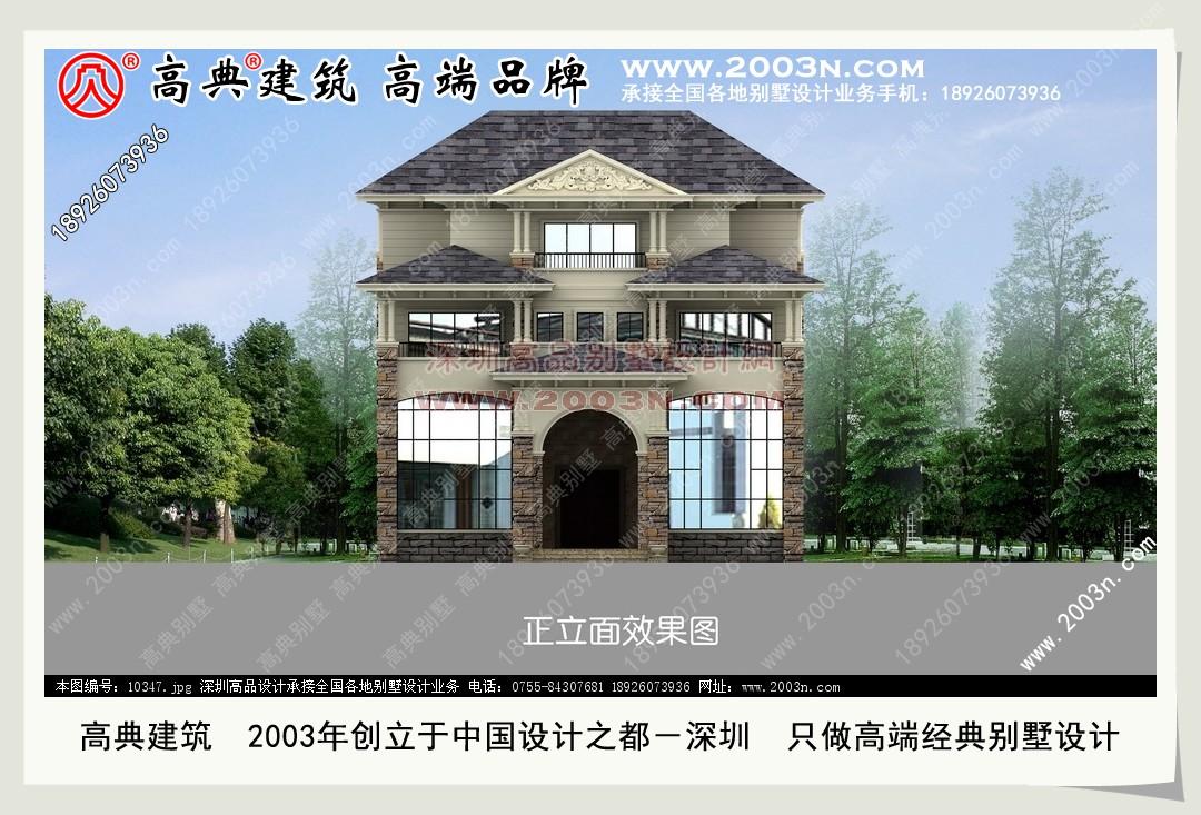 私人小别墅图纸 农村别墅设计图 别墅效果图 别墅外观图