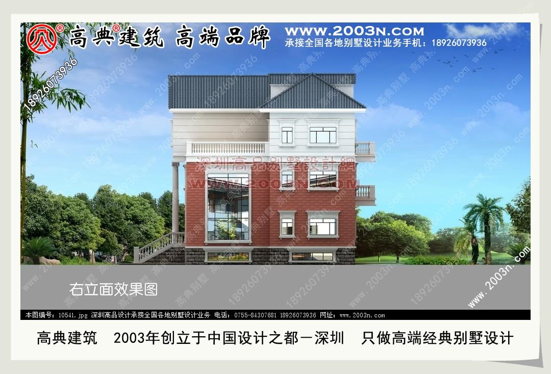 三层小别墅效果图 图5 住宅网
