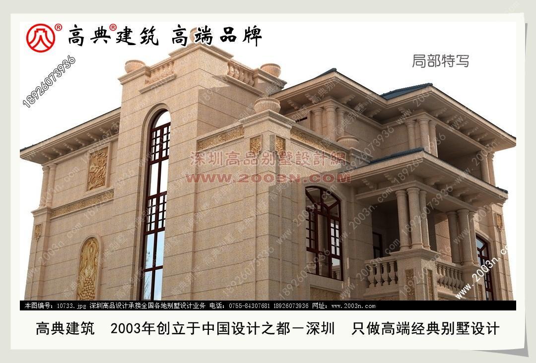 浙江省农村别墅建筑设计图 小别墅建筑图纸 别墅建筑设计