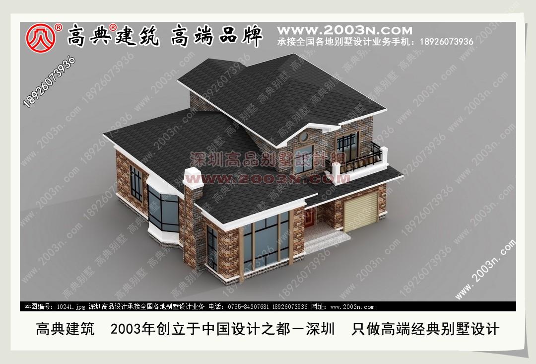 世界别墅建筑图片 别墅设计图纸和效果图