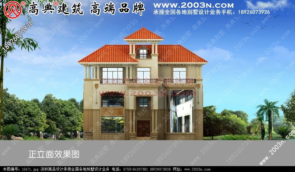 农村单层房屋效果图 单层别墅平房效果图 单层木结构房屋