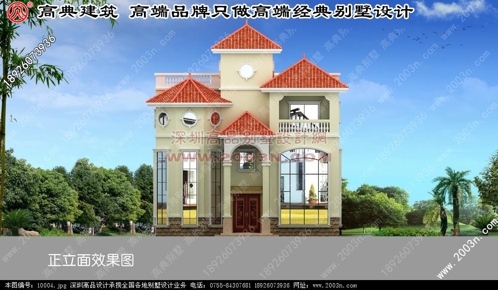 欧式别墅建筑效果图 别墅外观图片大全 深圳高品别墅设计