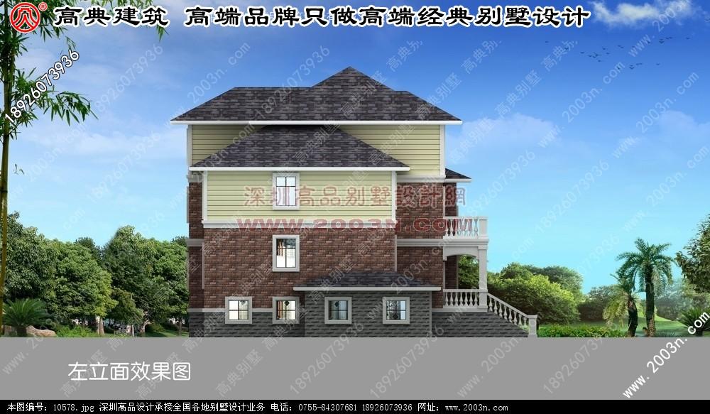 中式别墅建筑图纸 农村别墅设计图 别墅效果图 别墅外观图