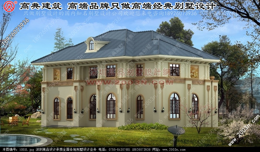 顶级别墅建筑设计 农村别墅图纸及效果图大全 好图网 深圳