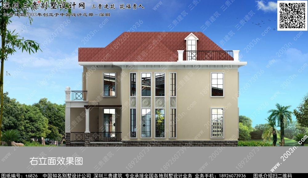 农村庭院设计效果图 农村别墅设计效果图