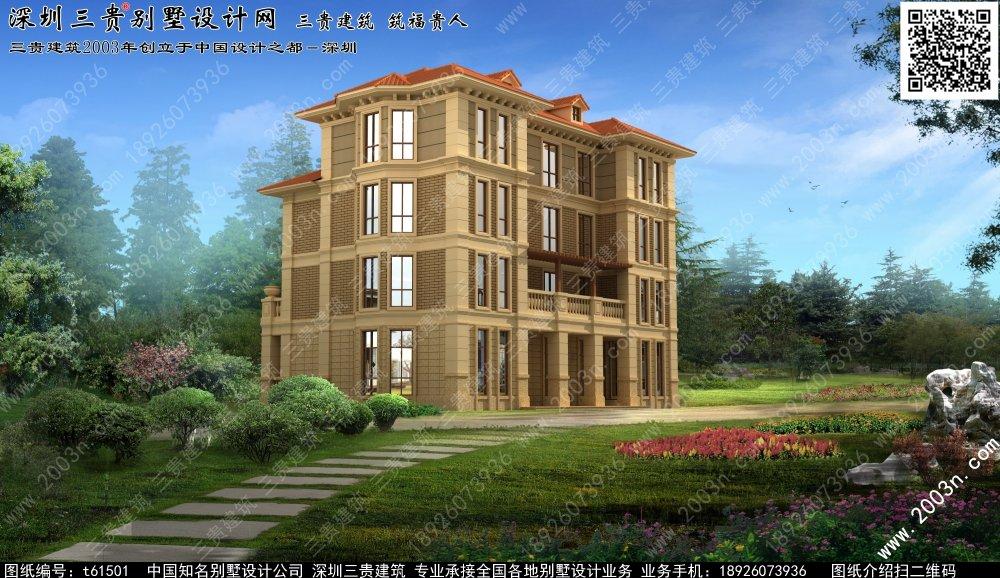 农村平房屋设计图 - 农村别墅图纸及效果图大全-好图