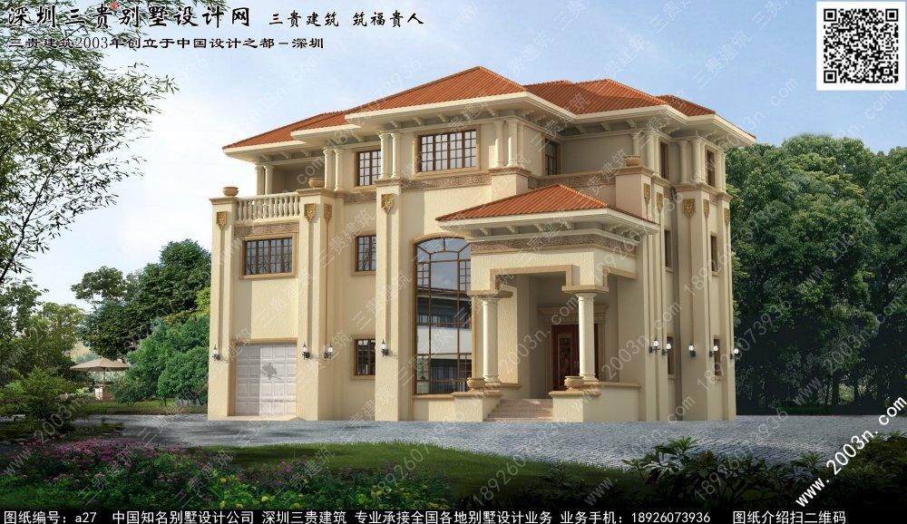 北方农村住宅设计图 南方农村住宅设计图