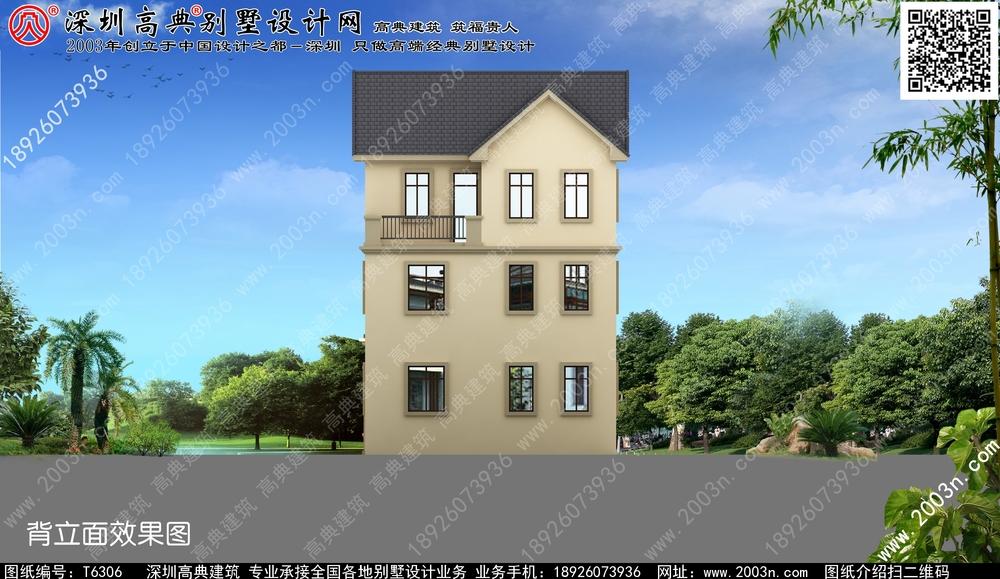 法国中式北京四合院乡村别墅图片